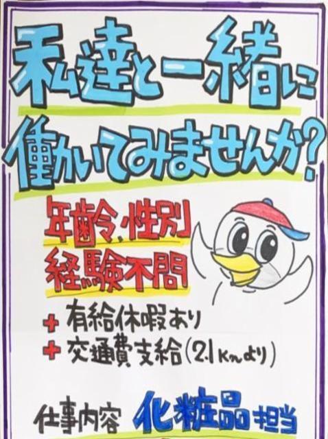 ツルハドラッグ 本八戸駅前店の画像・写真