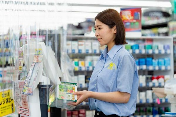 杏林堂薬局鷲津店の画像・写真