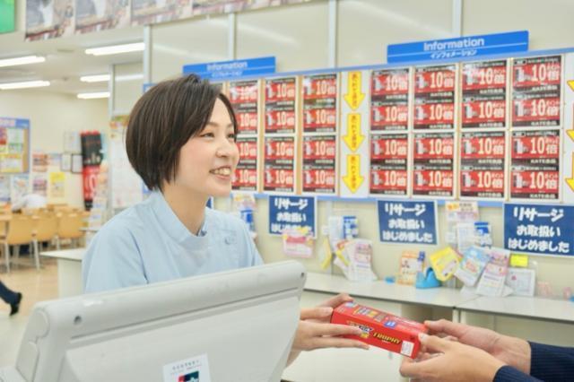 ウェルネス 黒田店の画像・写真