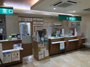 杏林堂薬局遠州病院前店の画像・写真