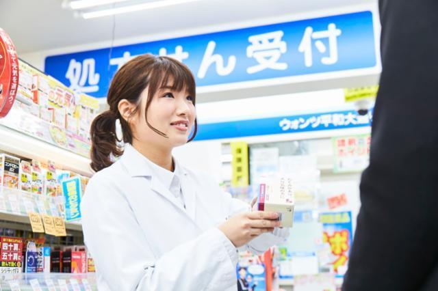 ウォンツ 呉四ツ道路薬局の画像・写真