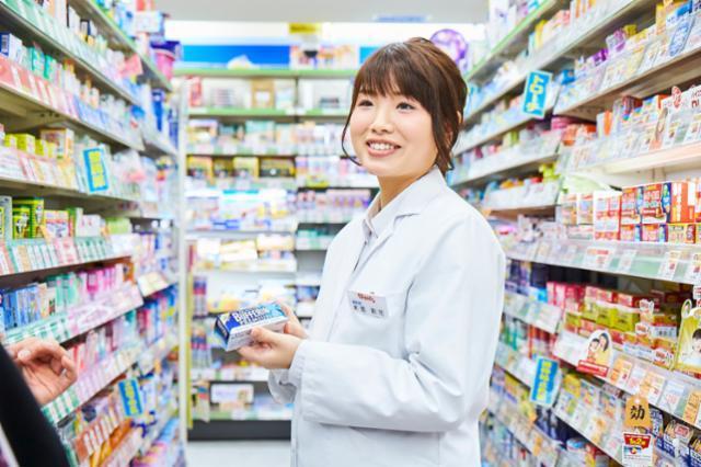 ウェルネス薬局 大田店の画像・写真