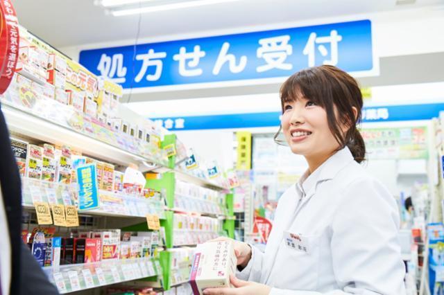 ウォンツ 佐方薬局の画像・写真