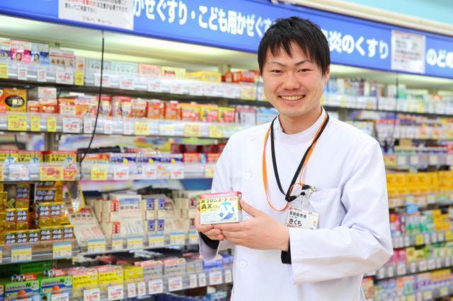 ツルハドラッグ 水戸元吉田東店の画像・写真