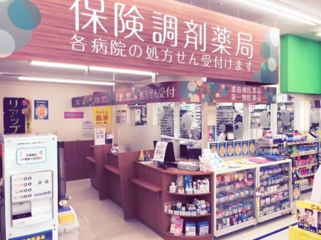 調剤薬局ツルハドラッグ 生野田島店の画像・写真