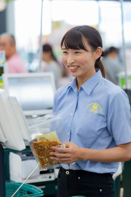 杏林堂薬局伊左地店の画像・写真