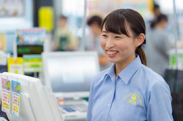 杏林堂薬局新津店の画像・写真