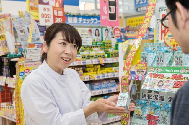 ウォンツ 福山伊勢丘店の画像・写真
