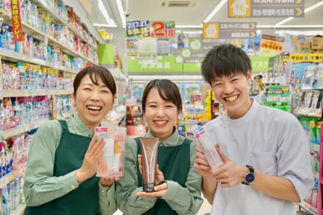 ウォンツ 沼田伴店の画像・写真