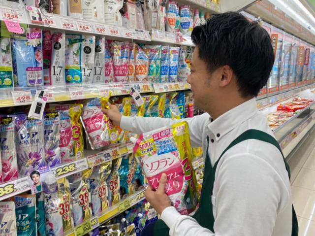 ウェルネス 横田店の画像・写真