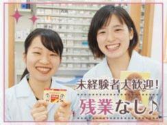 調剤薬局ツルハドラッグ 八戸市民病院前店の画像・写真