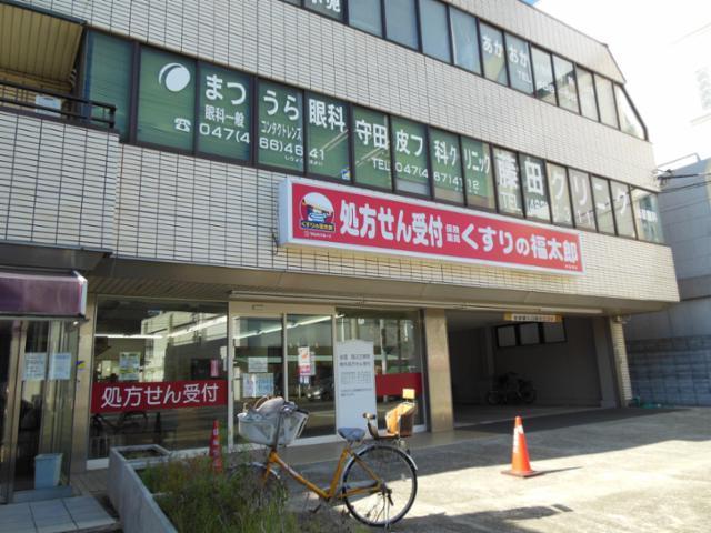 薬局くすりの福太郎 新高根店の画像・写真