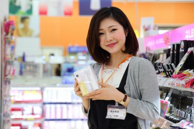 ツルハドラッグ 水戸見川店の画像・写真