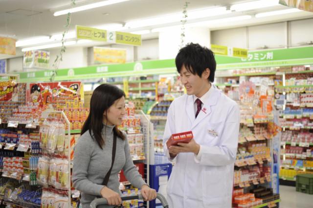 ウォンツ 三原宮浦薬局の画像・写真